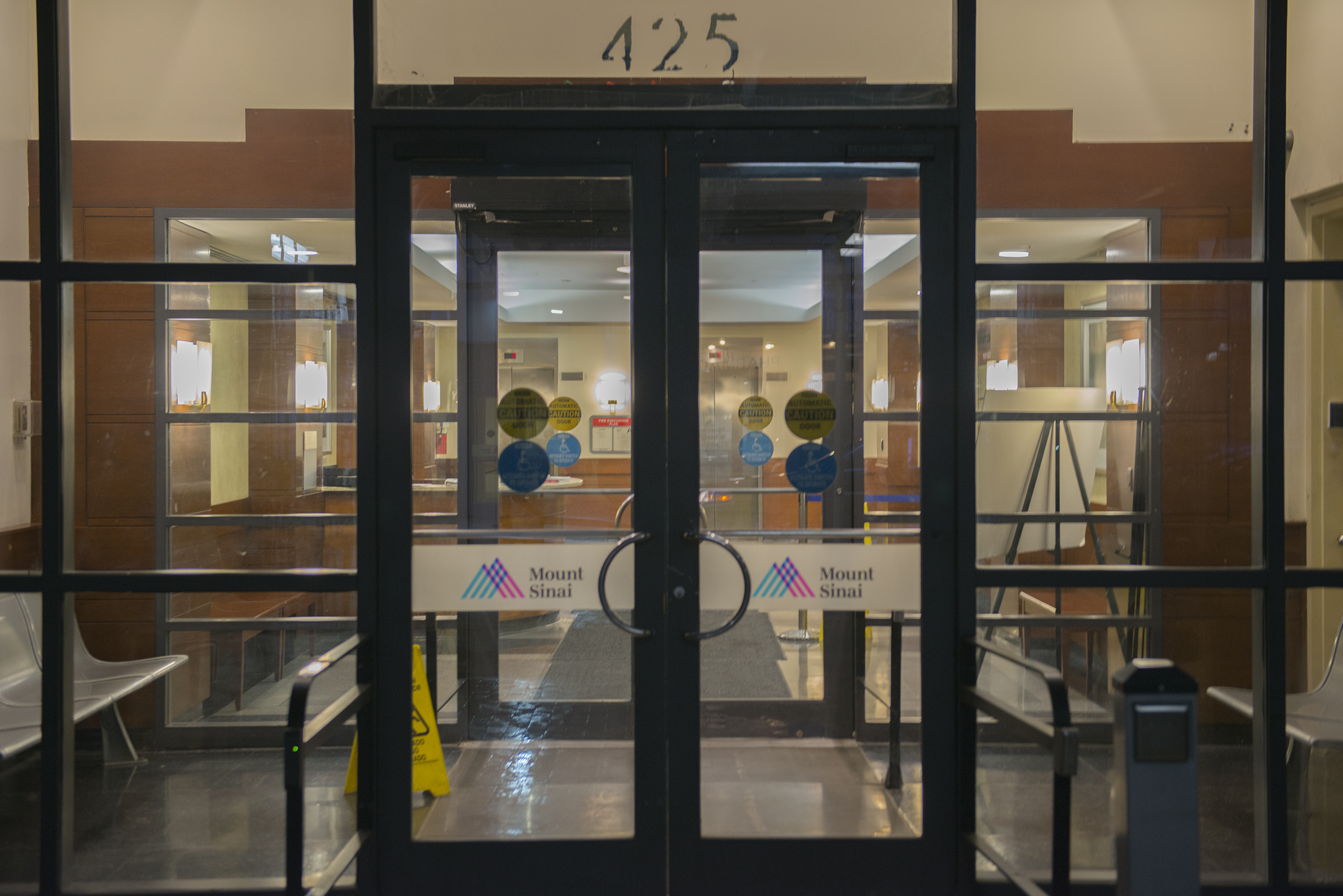 Lobby Entrance to 425 West 59th Street